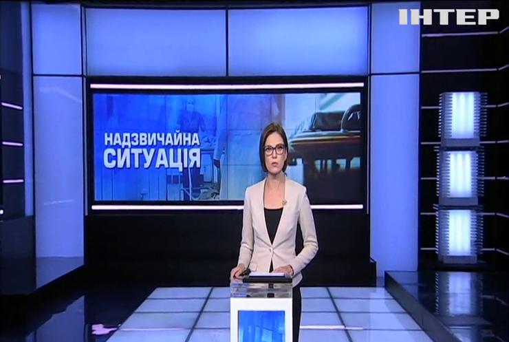 Уряд подовжив режим надзвичайної ситуації в Україні до кінця 2020 року