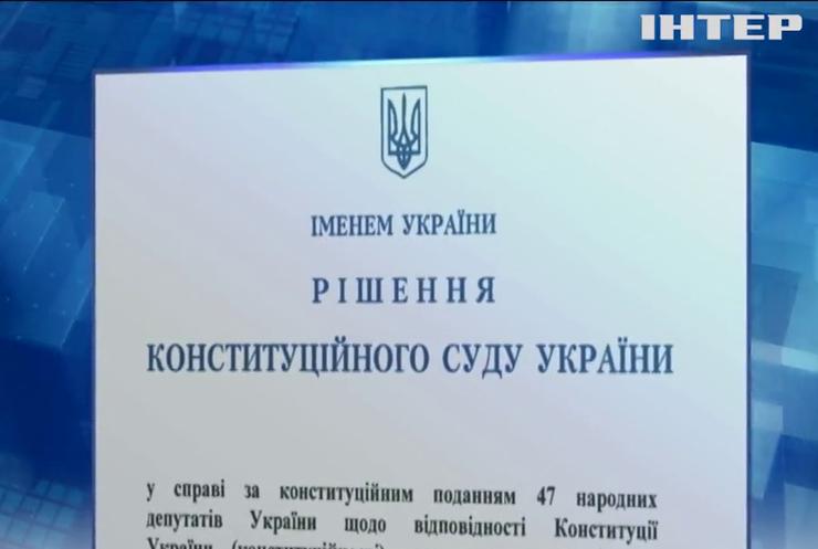 В Україні не каратимуть за незаконне збагачення