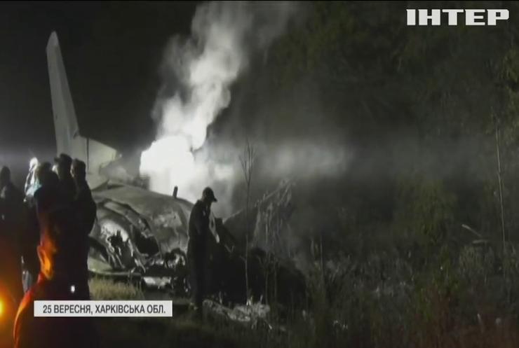 Смертельне недбальство: Уряд оприлюднив причини авіакатастрофи військового літака у Чугуєві