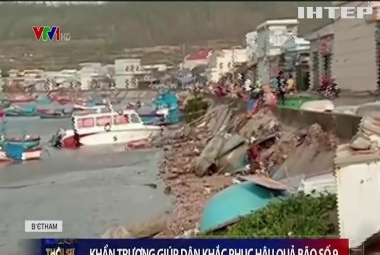 Потужний тайфун у В'єтнамі забирає життя людей