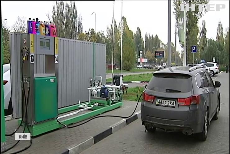 З чим пов'язане зростання цін на пальне в Україні