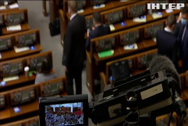 У Верховній Раді скасували рішення про позбавлення акредитації ЗМІ