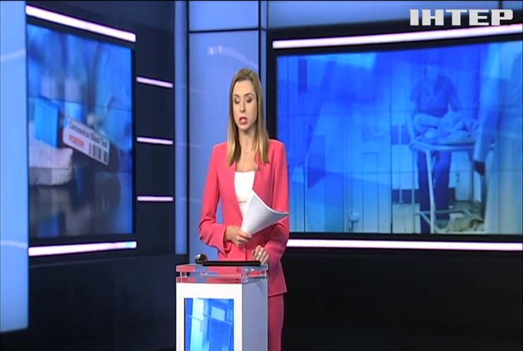 Коронавірус в Україні: оновлені дані про зараження