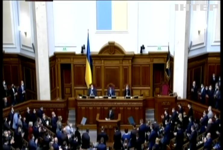 Володимир Зеленський закликав Верховну Раду звільнити усіх суддів