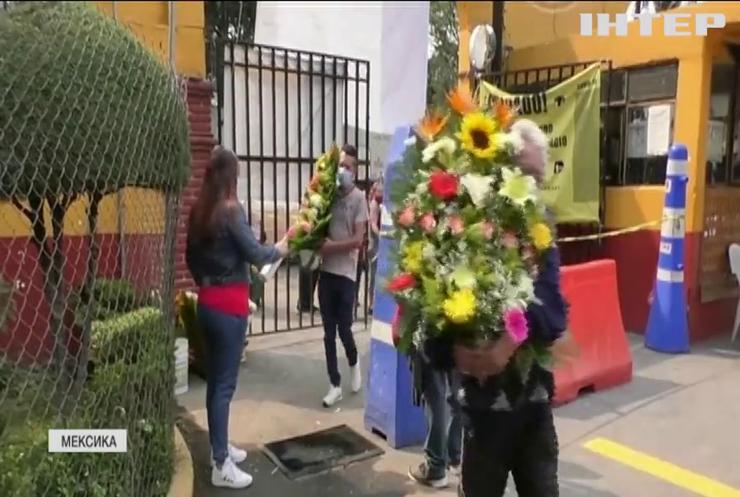У Мексиці перенесли День померлих через епідемію
