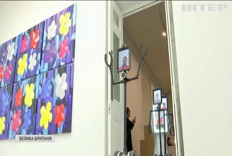 Мистецтво на відстані: у Лондоні на виставку приходять керовані роботи