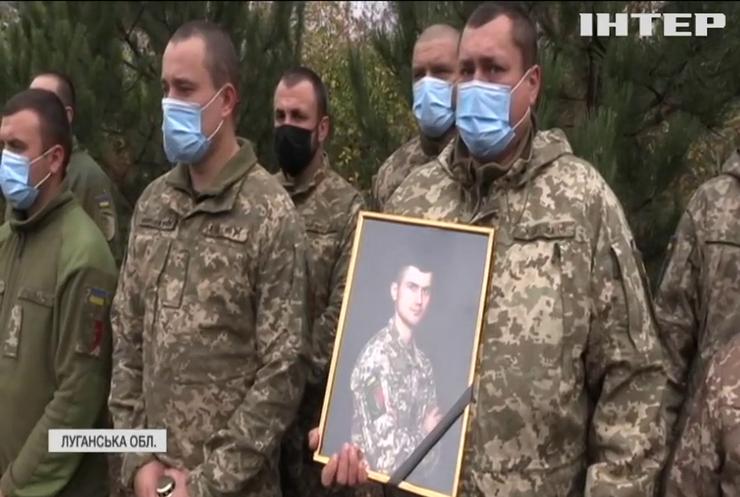 На Луганщині встановили пам'ятний знак на честь загиблого героя України Тараса Матвіїва