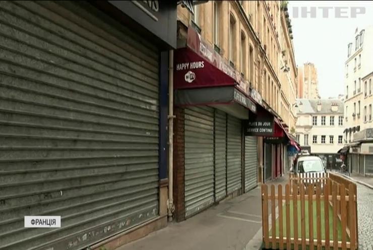 В очікуванні локдауну: у Франції тисячі парижан тікають з міста