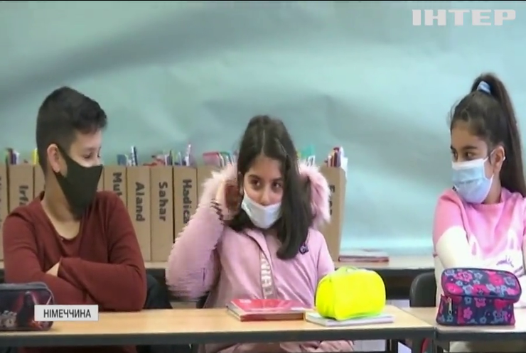 Освіта по-німецьки: як працюватимуть школи та дитсадки під час локдауну