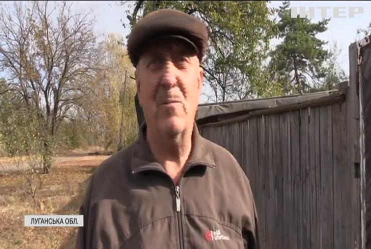 """На Луганщині готують до відкриття пункт пропуску """"Золоте-4"""""""
