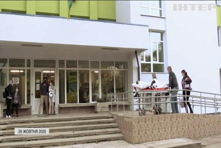 Скандал на 60 мільйонів: коли почнеться будівництво дитячого онко-центру