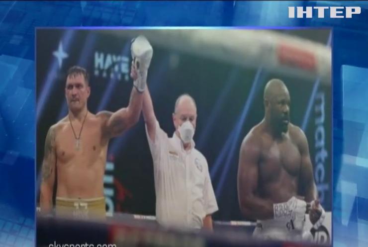 Олександр Усик здобув перемогу в поєдинку з Дереком Чісорою