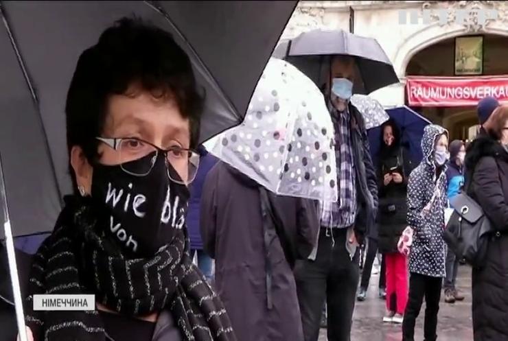 """Ціна локдауну: Європу накрила потужна хвиля """"анти-карантинних"""" протестів"""
