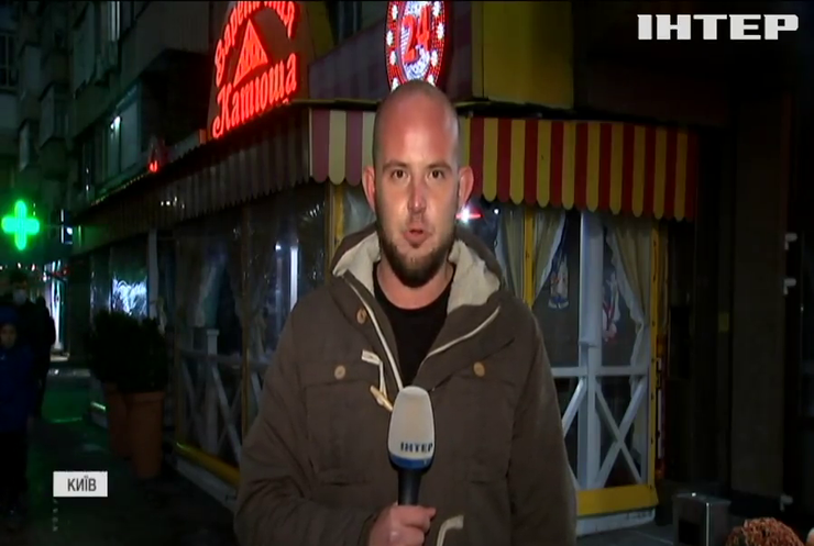 Переполох у центрі Києва: чоловік погрожував підірвати кафе