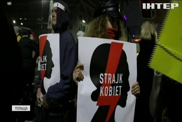 """Уряд Польщі """"поставив на паузу"""" закон про аборти"""