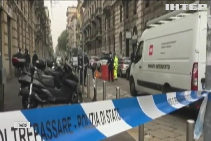 У Мілані пограбували банк
