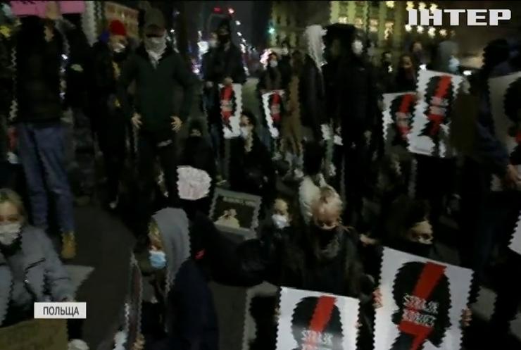 Протести у Польщі: у уряді проведуть консультації щодо закону про аборти
