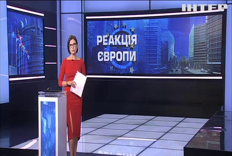 Європарламент засудив дії Верховної Ради України