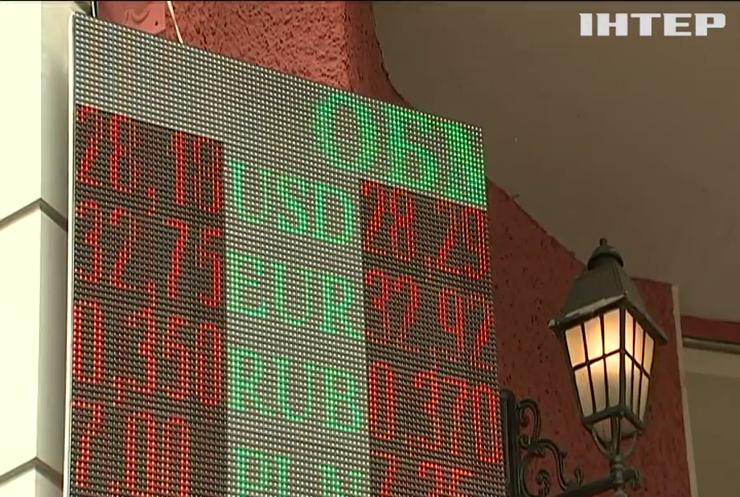 Якого курсу долара чекати українцям перед Новим Роком