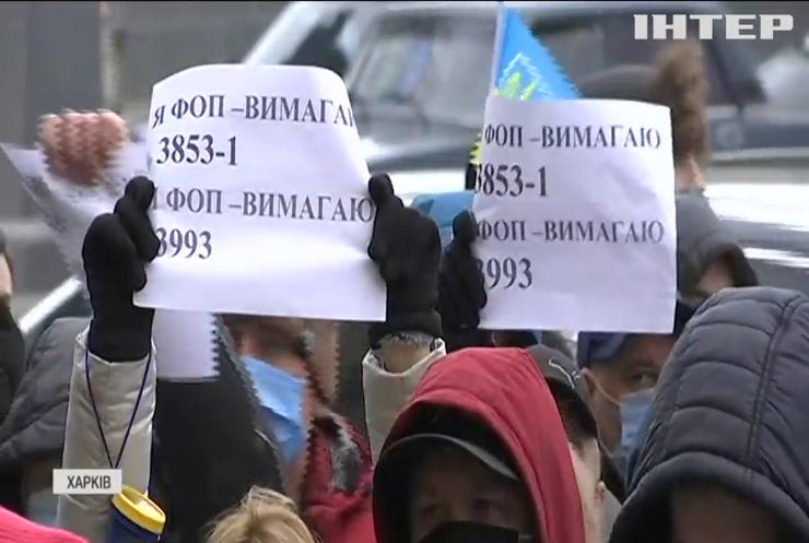 Ресторатори Харкова протестують проти знищення малого бізнесу