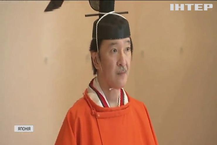 Японія отримала наслідного принца