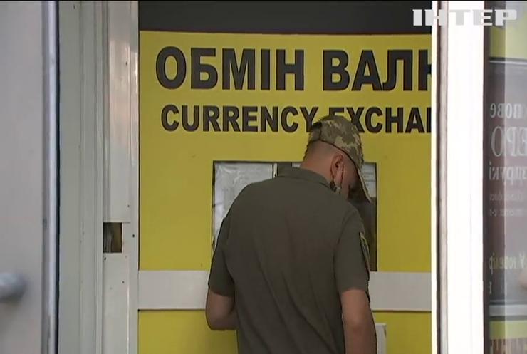 Національний банк зміцнив курс гривні