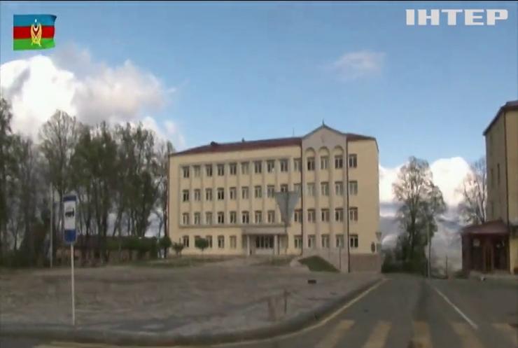 Вірменія та Азербайджан узгодили припинення бойових дій у Карабаху
