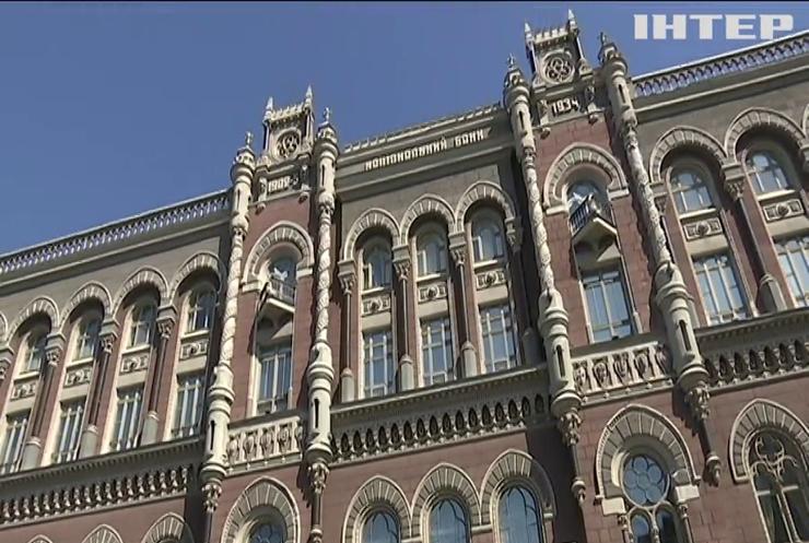 Нацбанк попереджає українців про нові види платіжного шахрайства
