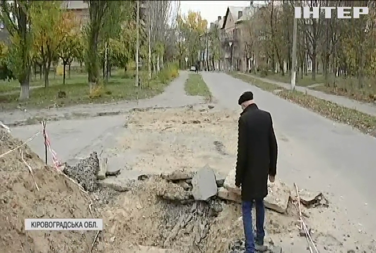 Неопалювальний сезон: чому мерзне 40-тисячний Світловодськ на Кіровоградщині