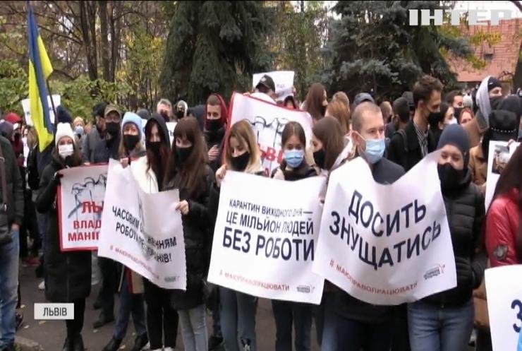 Україною прокотилася хвиля анти-карантинних протестів