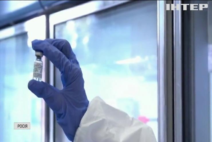 У Росії вакциновані медики заразилися COVID-19