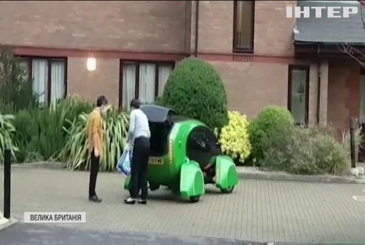 Безпілотні авто у Лондоні розвозять ліки літнім людям (відео)