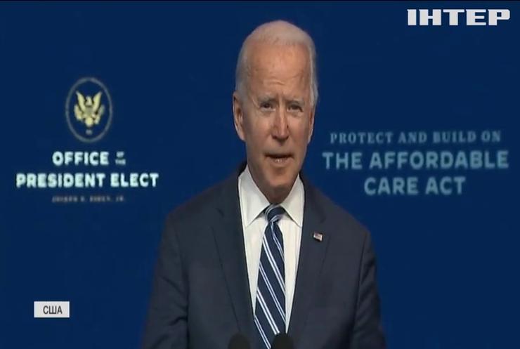 Новообраний президент США Джо Байден ухвалив перші кадрові призначення