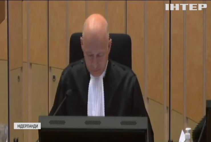 У Нідерландах поновився суд у справі про збиття малайзійського Boeing