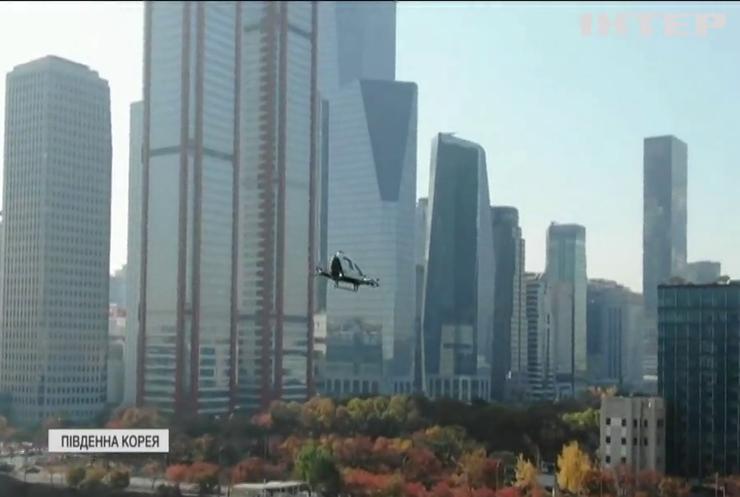 У Південній Кореї продемонстрували безпілотне летюче таксі