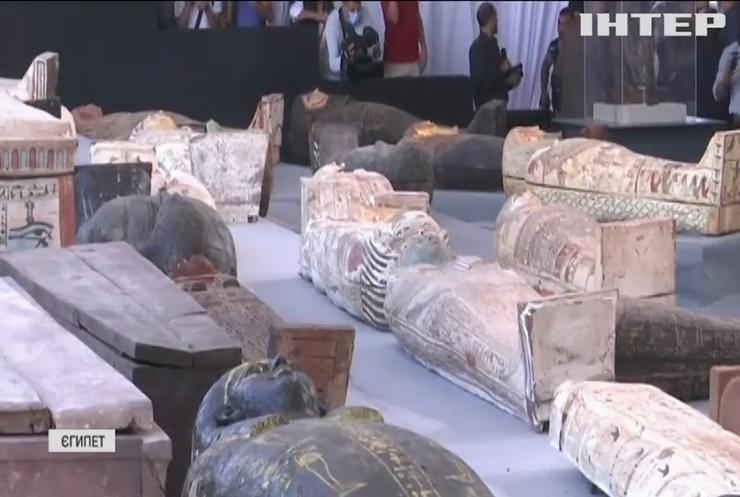 Знахідка року: у Єгипті відкопали більше сотні стародавніх саркофагів (відео)
