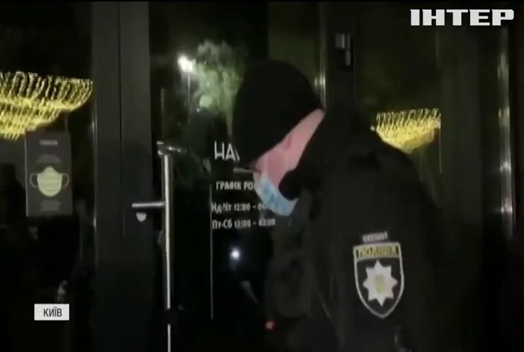 Як поліція карає за порушення карантину вихідного дня
