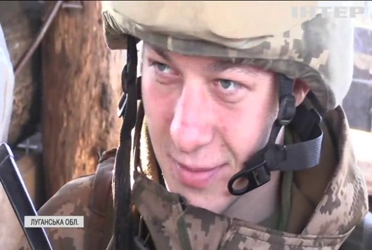 Брати-близнюки боронять передові позиції на Луганщині