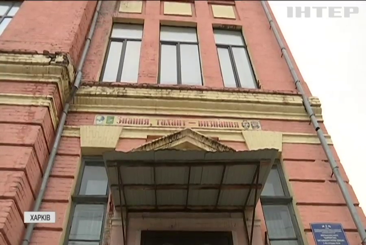 У Харківській школі знайшли колби бойової отрути