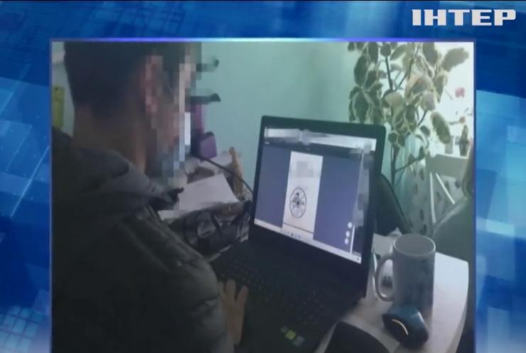 На Київщині друкували літературу із закликами до етнічного геноциду