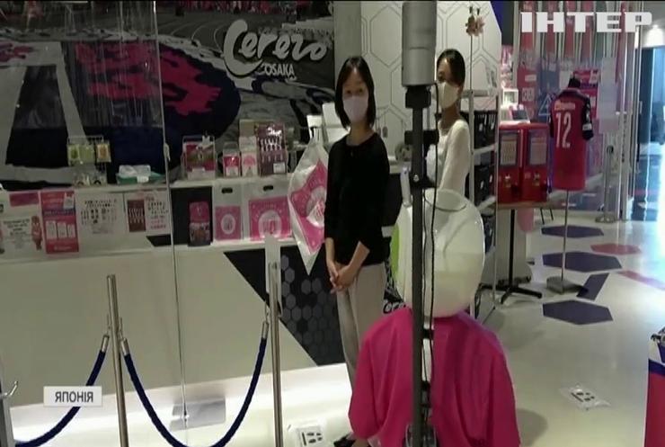Японський робот нагадуватиме людям про маску та дистанцію