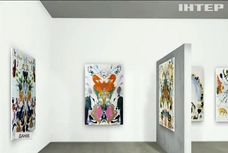 Мистецтво стає ближчим: у Данії Національна галерея стала доступною онлайн