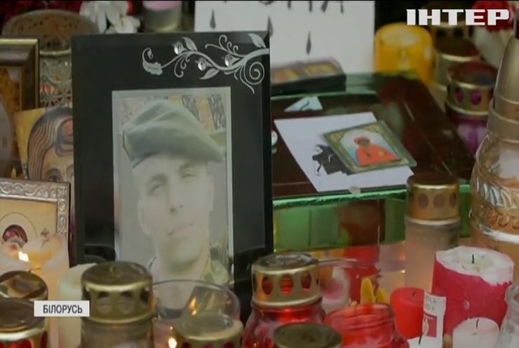 Лукашенко розпорядився знести меморіал активістам у Мінську