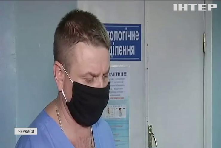 Лікарняна криза в Черкасах: чому чиновники не можуть налагодити роботу лікарень у розпал епідемії