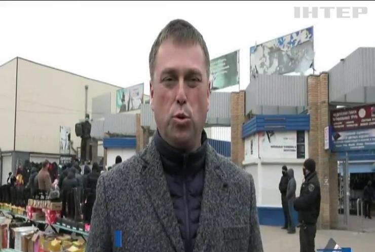 """Антикарантинні протести: """"Опозиційна платформа – За життя"""" закликала владу не знищувати український бізнес"""