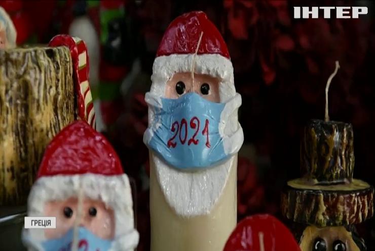 У Греції виготовили свічки з Санта-Клаусом эпохи коронавірусу
