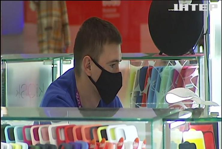 Українські кінотеатри опинилися на межі закриття через карантин вихідного дня