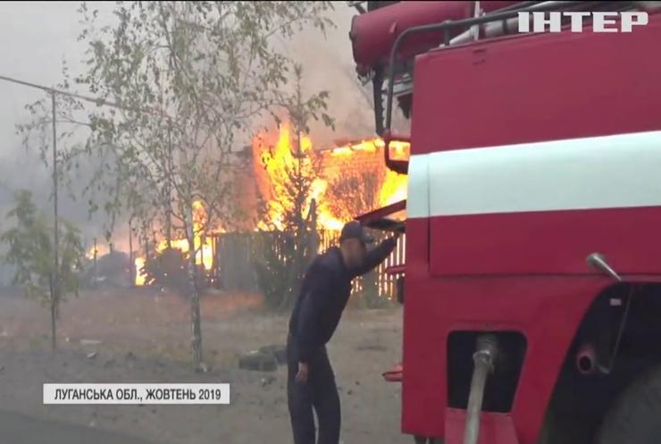 У головному управлінні ДСНС Луганщини виявили масштабні розкрадання пального