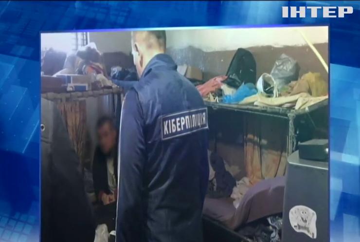 Кіберполіція викрила шахраїв у привласненні 1,5 мільйонів гривень