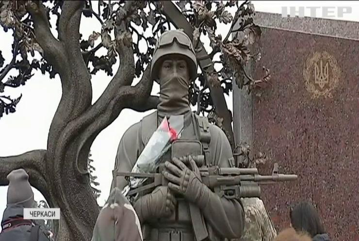 У Черкасах відкрили пам'ятний меморіал полеглим воїнам АТО